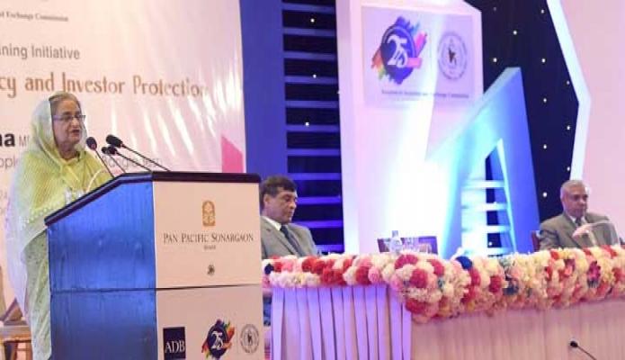 সোমবার প্রধানমন্ত্রী শেখ হাসিনা ঢাকায় হোটেল ! Reginonal Seminar on Financial Literacy Investor Protection ! শীর্ষক সেমিনারে প্রধান অতিথির বক্তৃতা করেন -পিআইডি