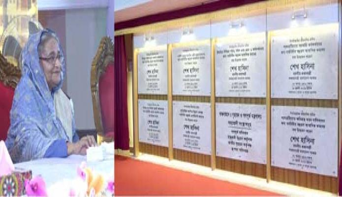 সোমবার প্রধানমন্ত্রী শেখ হাসিনা ঢাকায় ইস্কাটনে মন্ত্রিবর্গ, সিনিয়র সচিব, সচিব ও গ্রেড-১ কর্মকর্তাদের জন্য নির্মিত আবাসিক ভবনসহ ৭টি প্রকল্প উদ্বোধন করেন -পিআইডি