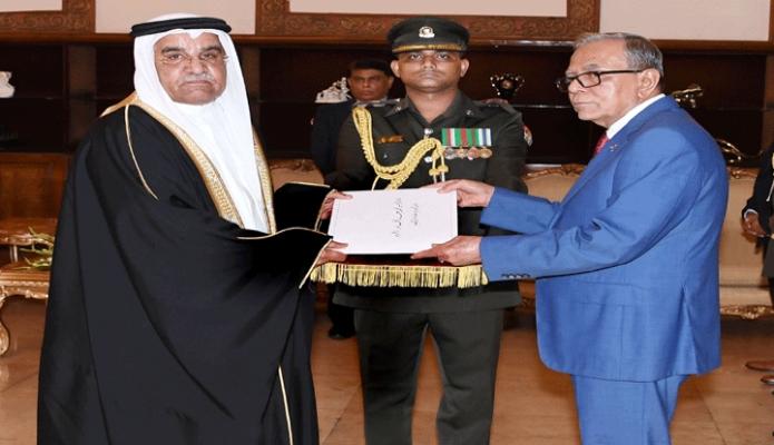 বৃহস্পতিবার রাষ্ট্রপতি মোঃ আবদুল হামিদের কাছে বঙ্গভবনে বাহরাইনের নবনিযুক্ত রাষ্ট্রদূত Ahmed Abdulla Ahmed পরিচয়পত্র পেশ করেন -পিআইডি