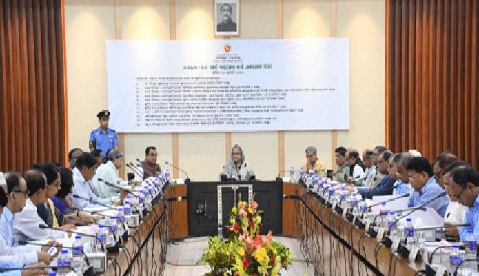মঙ্গলবার প্রধানমন্ত্রী শেখ হাসিনা ঢাকায় শেরেবাংলা নগরে এনইসি সম্মেলনকক্ষে জাতীয় অর্থনৈতিক পরিষদের নির্বাহী কমিটি (একনেক ) এর সভায় সভাপতিত্ব করেন-পিআইডি