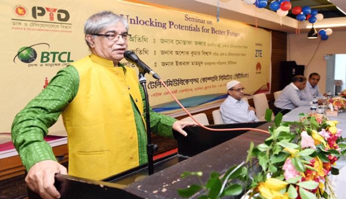 শনিবার ডাক ও টেলিযোগাযোগ মন্ত্রী মোস্তাফা জব্বার ঢাকা ক্লাবে Unlocking Potentials for Better Future শীর্ষক সেমিনারে বক্তৃতা করেন -পিআইডি