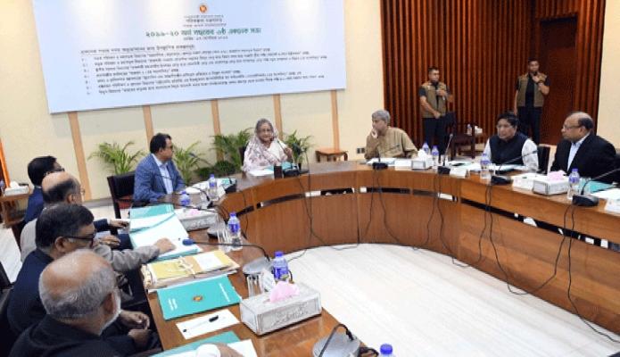মঙ্গলবার প্রধানমন্ত্রী শেখ হাসিনা ঢাকায় শেরেবাংলা নগরে এইসি সম্মেলনকক্ষে জাতীয় অর্থনৈতিক পরিষদের নির্বাহী কমিটি ( একনেক ) এর সভায় সভাপতিত্ব করেন -পিআইডি