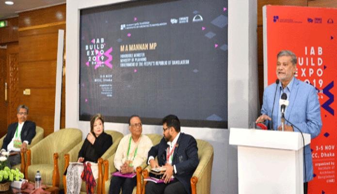 রবিবার পরিকল্পনা মন্ত্রী এম এ মান্নান ঢাকায় আগারগাঁওয়ে বিআইসিসি ভবনে !IAB  Build Expo 2019'  এর উদ্বোধন অনুষ্ঠানে প্রধান অতিথির বক্তৃতা করেন -পিআইডি