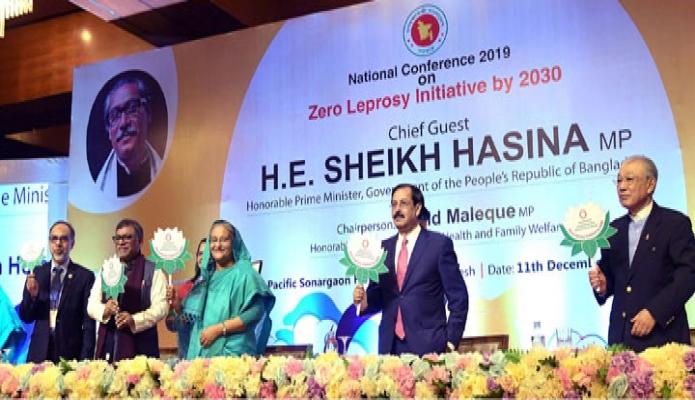 বুধবার প্রধানমন্ত্রী শেখ হাসিনা ঢাকায় হোটেল সোনারগাঁওয়ে ! Zero Leprosy Initiative by 2030 ! শীর্ষক জাতীয় সম্মেলন-২০১৯ এর উদ্বোধন করেন -পিআইডি