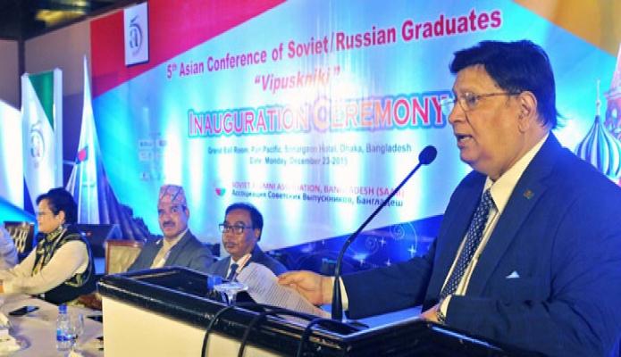 সোমবার পরাষ্ট্রমন্ত্রী ড. এ কে আব্দুল মোমেন ঢাকায় স্থানীয় একটি হোটেল Conference of soviet/Russian Gradauates! এর উদ্বোধন অনুষ্ঠানে বক্তৃতা করেন -পিআইডি