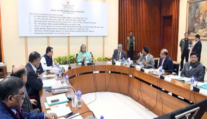 মঙ্গলবার প্রধানমন্ত্রী শেখ হাসিনা ঢাকায় শেরেবাংলা নগরে এনইসি সম্মেলন কক্ষে জাতীয় অর্থনৈতিক পরিষদের নির্বাহী কমিটি ( একনেক ) এর সভায় সভাপতিত্ব করেন-পিআইডি
