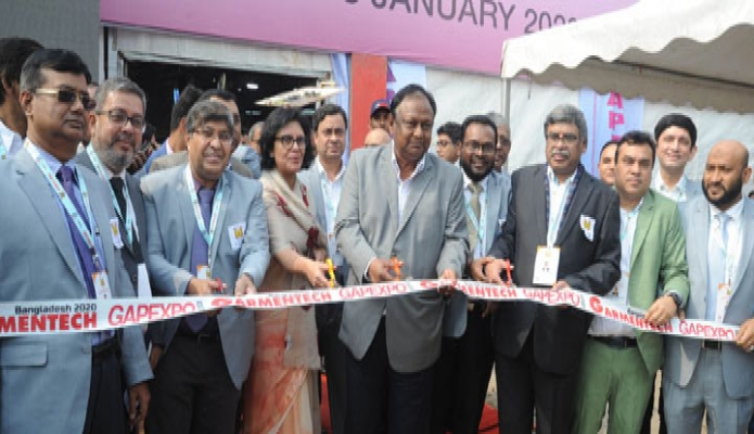 বুধবার বাণিজ্যমন্তী টিপু মুনশি ঢাকায় বসুন্ধরা ইন্টারন্যাশনাল কনভেনশন সিটিতে ! GAPEXPO -2020 ! এর উদ্বোধন করেন -পিআইডি
