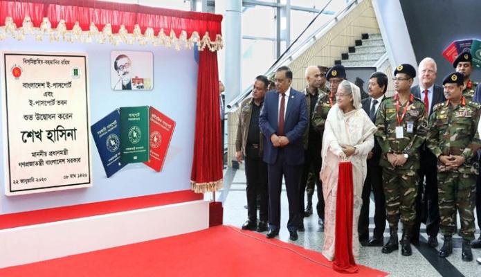 বুধবার প্রধানমন্ত্রী শেখ হাসিনা রাজধানী বঙ্গবন্ধু আন্তর্জাতিক কেন্দ্রে বাংলাদেশে ই-পাসপোর্ট এবং ই-পাসপোর্ট ভবন এর উদ্বোধন করে দোয়া মোনাজাত করেন- ফোকাস বাংলা