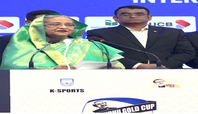 শনিবার প্রধানমন্ত্রী শেখ হাসিনা ঢাকায় বঙ্গবন্ধু জাতীয় স্টেডিয়ামে 'বঙ্গবন্ধু গোল্ডকাপ আন্তর্জাতিক ফুটবল টুর্নামেন্ট ২০২০' এর সমাপনী অনুষ্ঠানে বক্তৃতা করেন -পিআইডি