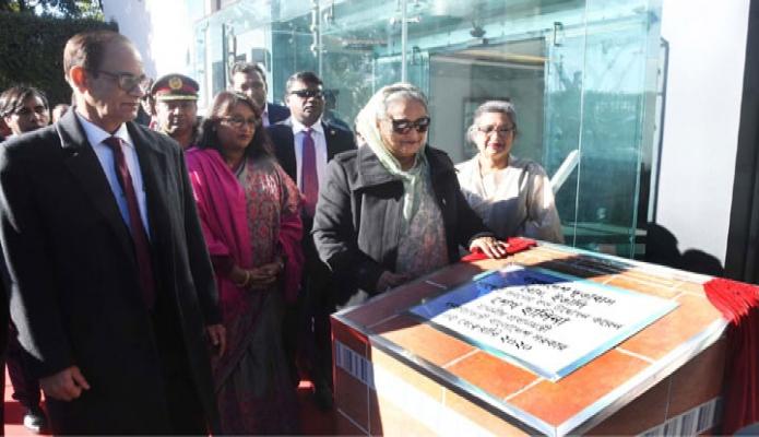 বুধবার প্রধানমন্ত্রী শেখ হাসিনা রোমে বাংলাদেশ দূতাবাসের নতুন চ্যান্সারি ভবন উদ্বোধন করেন -পিআইডি