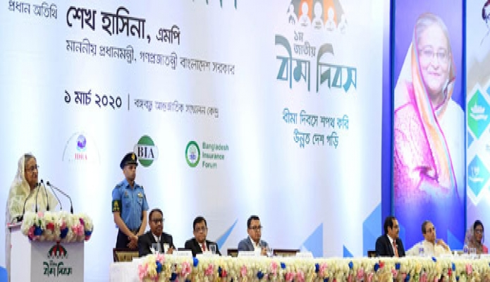 রবিবার প্রধানমন্ত্রী শেখ হাসিনা ঢাকায় বঙ্গবন্ধু আন্তর্জাতিক সম্মেলন কেন্দ্রে '১ম জাতীয় বীমা দিবস' এর উদ্বোধন অনুষ্ঠানে বক্তৃতা করেন -পিআইডি