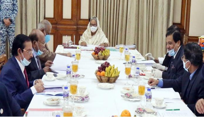 বুধবার প্রধানমন্ত্রী শেখ হাসিনা ঢাকায় গণভবনে বাংলাদেশ আওয়ামী লীগের স্থানীয় সরকার জনপ্রতিনিধি মনোনয়ন বোর্ডের সভায় সভাপতিত্ব করেন -পিআইডি