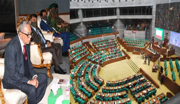 মঙ্গলবার রাষ্ট্রপতি মোঃ আবদুল হামিদ জাতীয় সংসদ ভবনে প্রেসিডেন্ট বক্স থেকে সংসদ এর অধিবেশন কার্যক্রম অবলোকন করেন -পিআইডি