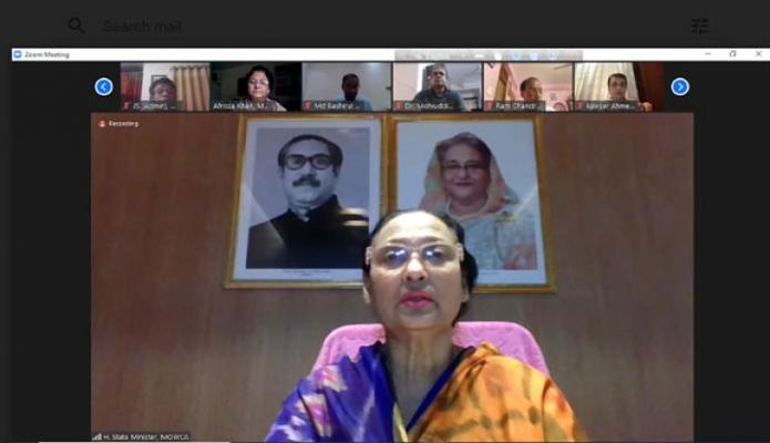 বুধবার মহিলা ও শিশু বিষয়ক প্রতিমন্ত্রী ফজিলাতন নেসা ইন্দিরা 'বঙ্গমাতা জাতীয় দিবস ও পদক প্রদান অনুষ্ঠানে' উদযাপন বিষয়ক আন্ত:মন্ত্রণালয় সভায় ভার্চুয়ালি সভাপতির বক্তৃতা করেন -পিআইডি