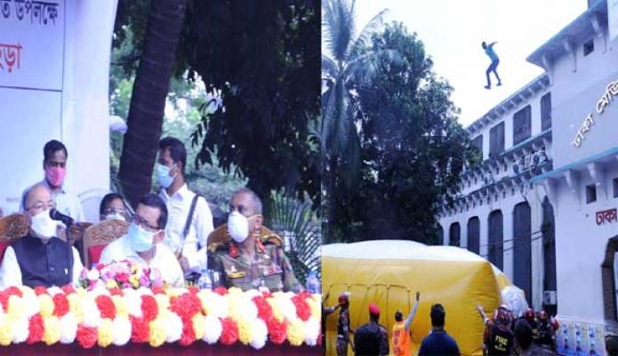 রবিবার দুর্যোগ ব্যবস্থাপনা ও ত্রাণ প্রতিমন্ত্রী ডা. মোঃ এনামুর রহমান ঢাকা মেডিকেল কলেজ হাসপাতালে 'ভূমিকম্প ও অগ্নিকা- সচেতনতা বিষয়ক মহড়া' প্রত্যক্ষ করেন -পিআইডি