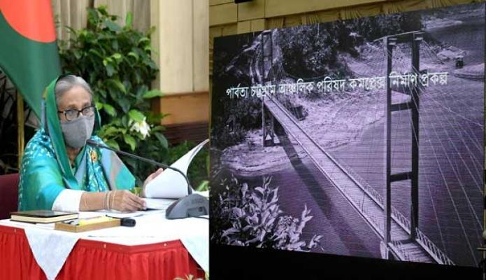 সোমবার প্রধানমন্ত্রী শেখ হাসিনা গণভবনে পার্বত্য চট্রগ্রাম আঞ্চলিক পরিষদ কমপ্লেক্স এর উপর নক্সার উপস্থাপনা অবলোকন করেন -পিআইডি