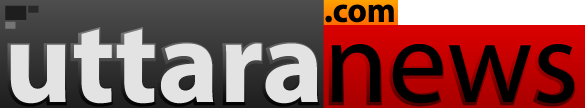 Uttara News