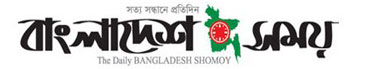 Bangladesh Shomoy
