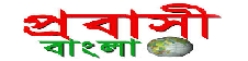 probashibangla.tv